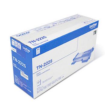 Hộp mực  Hộp bột nguyên bản Brother TN-2225 TN-2215 MFC-7360 MFC-7470D HL2240D 2250DN DCP-7060D 7470
