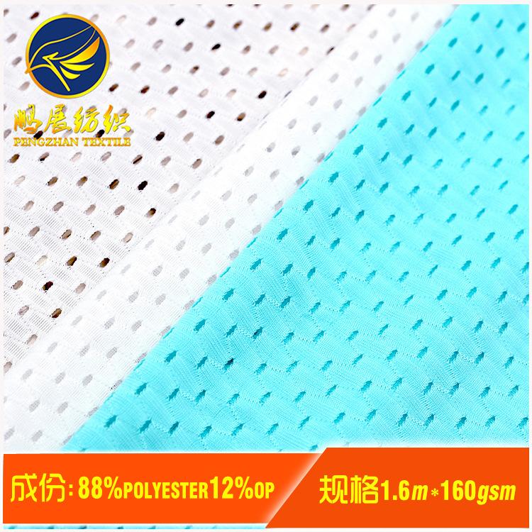 PENGZHAN Vải lưới Nhà máy trực tiếp polyester / polyamide amoniac lưới vải cao lưới đàn hồi vải lỗ v