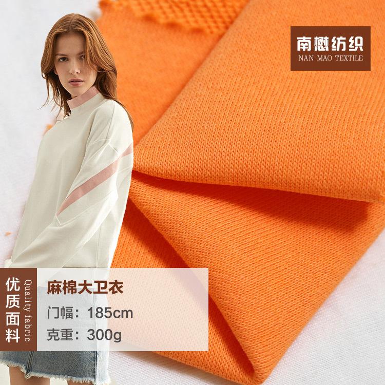 NANMAO Vải French Terry (Vấy cá) Vải gai dầu David quần áo cotton terry vải mùa thu và mùa đông quần