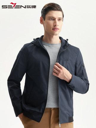 Seven7 Áo khoác hiệu Qi áo khoác nam 2020 mùa thu mới cho nam thời trang áo khoác thể thao chống gió