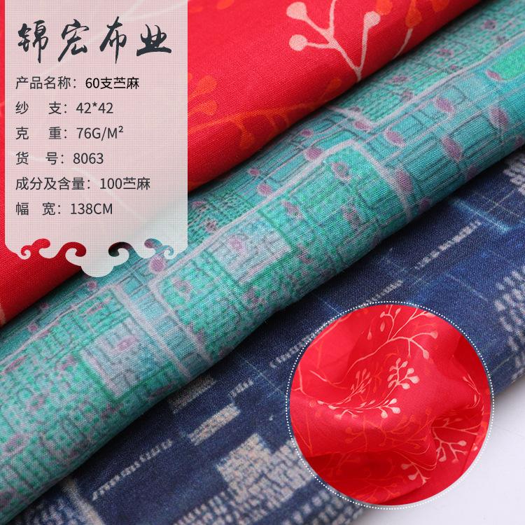 JINHONG Vải Hemp ( Ramie) 60 chiếc 76g vải ramie, in hoa văn kỹ thuật số chi nhánh, áo thời trang hè