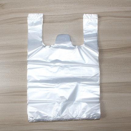 Túi xốp 2 quai  Túi đóng gói Túi Takeaway 17 * 26cm Túi nhựa Dùng một lần Thực phẩm Vận chuyển Túi t