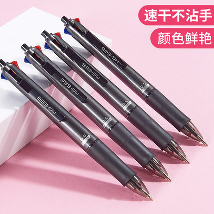 Chenguang Bút bi  Bút bi đa sắc Chenguang bút bốn màu loại ấn ấn 0,5m bút bi 0,7 xanh đen đỏ 4 bút b