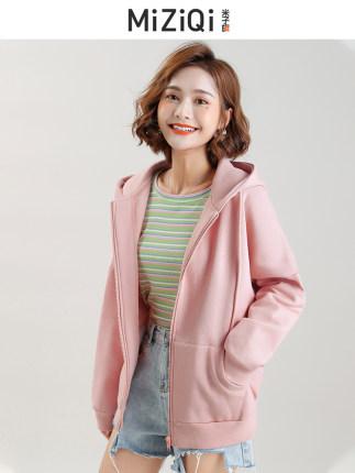 Sweater (Áo nỉ chui đầu)  Áo len nữ trùm đầu mùa xuân và mùa thu mỏng 2020 mới Quần áo nỉ Hàn Quốc d