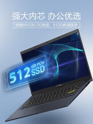 ASUS Máy tính xách tay – Laptop [Tỉnh 200] Asus / ASUS VivoBook15 / 14 2020 Thế hệ thứ 10 Core i5 m