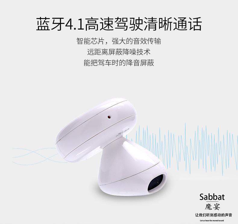 vSingle ear car charging Wireless Bluetooth headset magic feast j-011 Mini in ear exclusive private