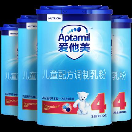 Aptamil Thị trường đồ dùng mẹ và bé yêu thích công thức sữa bột dành cho trẻ em 4 đoạn cổ điển tuyệt
