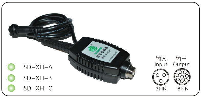 SUDONG Linh kiện sắt thép Bộ điều khiển tín hiệu SD-XH-C, hành động nhanh SUDONG, hành động nhanh Đô