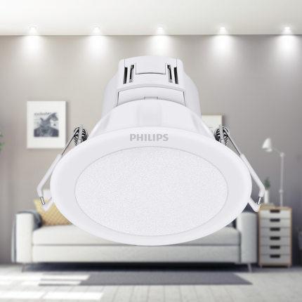 Bóng đen LED âm trần  Đèn led âm trần 3w nhúng đèn trần phòng khách trần lỗ đèn lỗ nhà thùng đèn 8 c