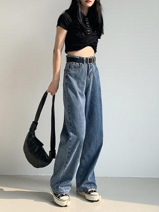 Quần Xuanya quần jeans nữ 2020 mùa hè mới phần mỏng eo cao đã mỏng thẳng rủ cảm giác kéo quần ống rộ