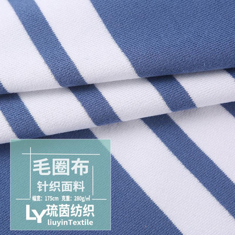 LIUYIN Vải French Terry (Vấy cá) TB bốn thanh cotton terry vải ba dòng áo len vải màu trơn vòng lớn