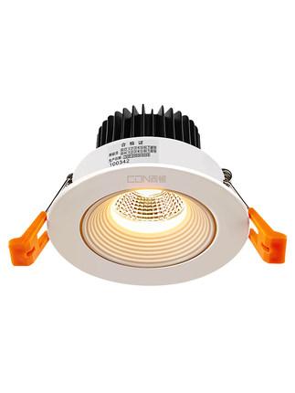 Đèn chiếu sáng Seton Đèn LED gắn âm trần nhà .