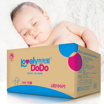 ANSHUI Tả giấy Tã ngủ cho bé tã siêu mỏng thoáng khí cho bé 2 hộp để gửi 3 gói dùng thử