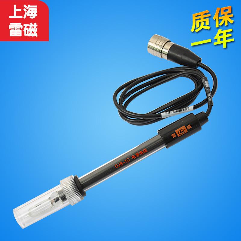 LEICI Dụng cụ phân tích Điện cực phòng thí nghiệm điện từ phòng thí nghiệm Thượng Hải DJS-1C (đen /