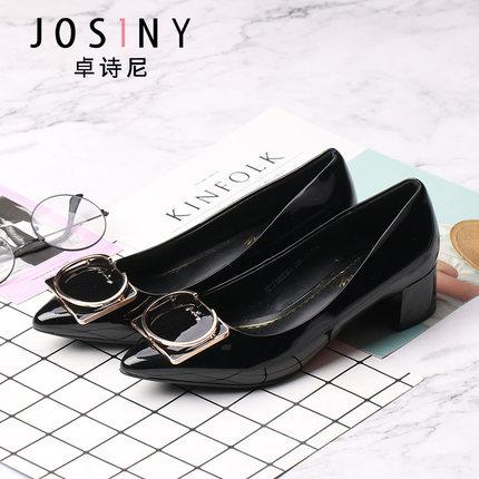 Josiny Giày nữ trào lưu Hot Thời trang Josiny / Zhuoshiny nhọn miệng nông giày sáng gót thấp gót dày