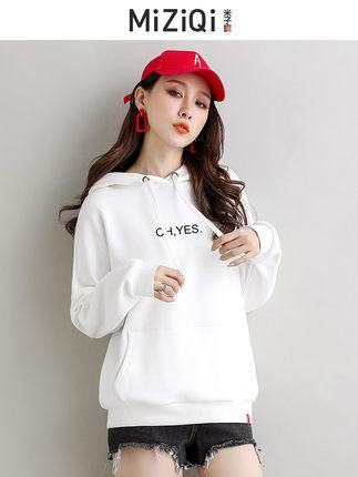 Sweater (Áo nỉ chui đầu)  2020 áo len nữ mùa xuân và mùa thu mỏng phần lỏng lẻo Hàn Quốc dài tay mùa