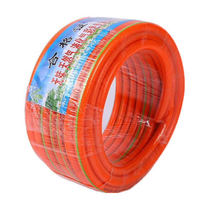 Ống nhựa Ống chống cháy nổ hộ gia đình hóa lỏng khí gas tự nhiên ống khí vị vô vị dải màu ống nhựa P