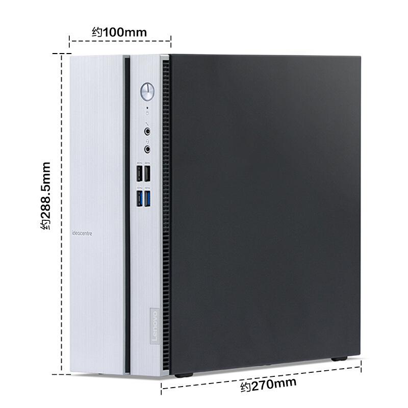 Lenovo Tianyi 510S i5-9400 8G 1T + 128G trạng thái rắn WiFi win10 Máy tính để bàn 21,5 inch
