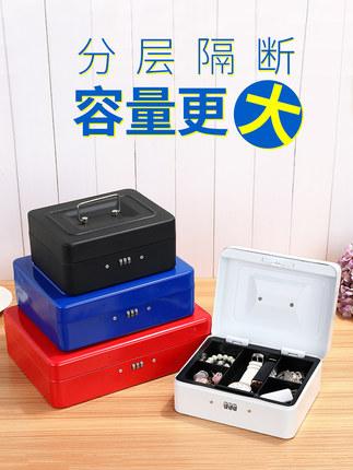 Hộp da  Khóa hộp lưu trữ mật khẩu hộp kim loại hộp an toàn lưu trữ nhỏ hộp lưu trữ mỹ phẩm kim loại