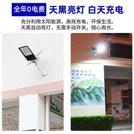 Đèn LED sân vườn Đèn năng lượng mặt trời đèn sân vườn ngoài trời nhà siêu sáng không thấm nước mới n