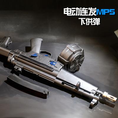 JINMING Súng giả Phiên bản Jinming MP5 thế hệ thứ hai được cung cấp trước của hộp số thế hệ thứ 8 ch