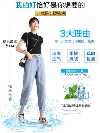 Quần jean nữ Tencel mùa hè 2020 quần lụa băng mới eo cao là quần bố mỏng và mỏng