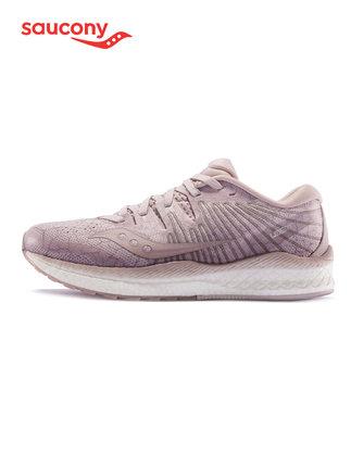 Saucony Giày nữ trào lưu Hot LIBERTY Liberation ISO2 hỗ trợ ổn định giày chạy bộ thoáng khí Giày nữ