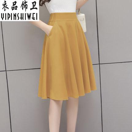 váy  Váy mùa hè Váy nữ Váy eo cao Váy dài Đuổi Váy Nhảy Váy Váy Váy Váy Váy Xuân Hè