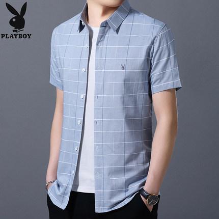 Áo Sơmi  Áo sơ mi cotton ngắn tay Playboy nam mùa hè Hàn Quốc áo cotton nửa tay giản dị