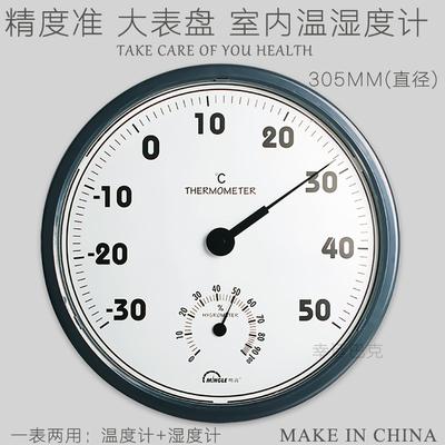 Mingle Đồng hồ đo nhiệt độ , độ ẩm Nhiệt kế trong nhà đường kính 30cm nhiệt độ quay số lớn và độ ẩm