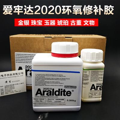 Araldite Keo dán tổng hợp 2020 Araldite2020 Epoxy AB Keo dán kính trong suốt Keo dán di tích cổ sửa