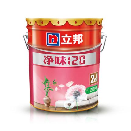 Nippon Sơn Pure Taste 120 Sơn tường hai trong một sơn trắng latex sơn sơn nhà tự sơn.