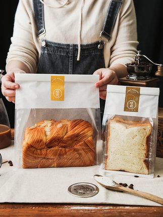Túi đứng  Trong suốt bánh mì nướng bánh mì đóng gói túi cửa sổ sáng tạo túi ziplock nướng bánh mì nư