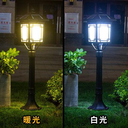Đèn LED thảm cỏ Đèn năng lượng mặt trời ngoài trời đèn sân vườn led ngoài trời không thấm nước đèn c