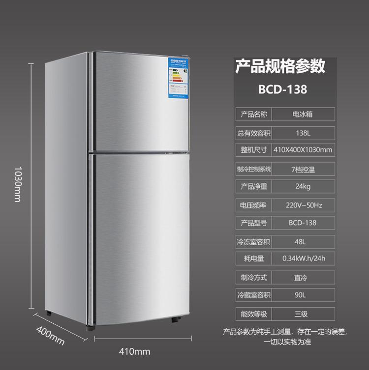 ♫ Rongsheng Tủ lạnh bé nhỏ nhà đôi cửa đôi phòng ngủ đơn giản Tủ lạnh mini