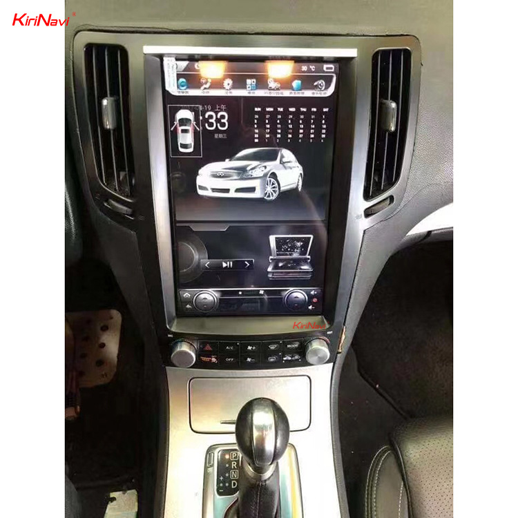 Applicable to Infiniti g25g35g37fx35fx37fx45fx50 Android navigation large screen navigator