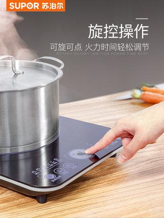 Supor Bếp từ, Bếp hồng ngoại, Bếp ga Bếp điện từ cảm ứng Supor nấu lẩu tích hợp bếp ắc quy gia đình