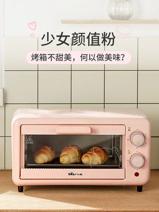 Lò vi sóng, lò nướng Lò nướng gấu nhỏ nhà nhỏ hai lớp lò nướng nhỏ đa chức năng tự động lò nướng điệ