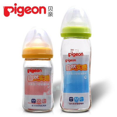 Pigeon bình sữa Pigeon ban đầu bình sữa cho bé bình thủy tinh cỡ lớn 160 / 240ml với núm vú thật tự