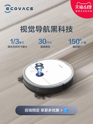 DBO Máy hút bụi Robot quét bụi Cobos DBO DJ65 nhà thông minh máy hút bụi tự động lau và quét máy