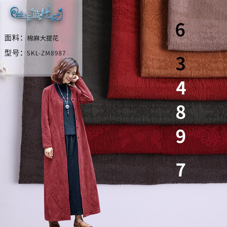 Vải Cotton pha Quần áo nội tạng Nhật Bản và Hàn Quốc Vải Hanfu có sẵn từ vải cotton và vải lanh jacq