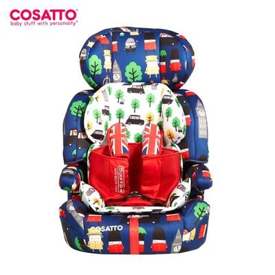 Cosatto Xe đẩy trẻ em Ghế an toàn cho trẻ em trên xe ô tô cho bé 9 tháng-12 tuổi