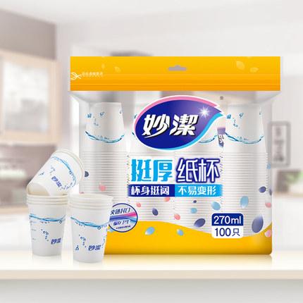 Miaojie Ly giấy  Cốc giấy dùng một lần Cốc cà phê Cốc trà lớn 100 cứu trợ dày
