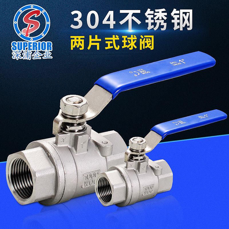 SHENPU Van nước bằng thép không gỉ 304 công tắc nước / 2PC hai mảnh hai mảnh ống nước van bi 4 phút