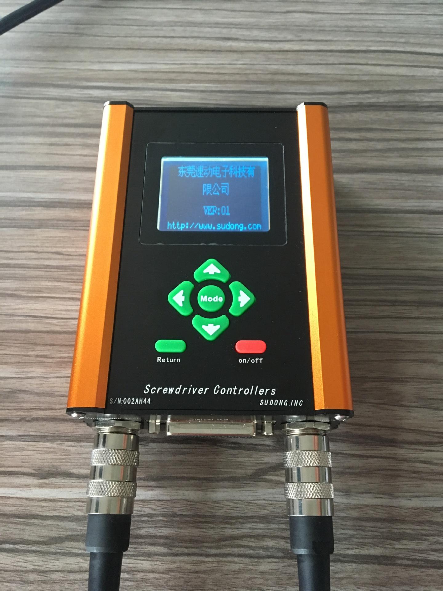 Sudong Linh kiện sắt thép / tuốc nơ vít điện servo không chổi than hành động nhanh, tuốc nơ vít điện