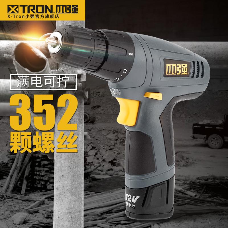 Xiaoqiang Dụng cụ bằng điện Máy khoan Xiaoqiang có thể sạc lại 12 V máy khoan điện lithium nhà 5241