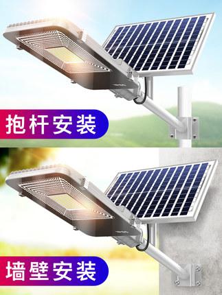 Đèn đường LED chiếu sáng dùng năng lượng mặt trời không thấm nước