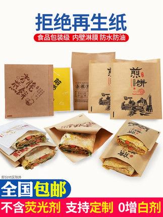 Túi giấy  Pancake Bag Oil Paper Kraft Bag Triangle Multigrain Pancake Fruit Paper Bag Bao bì thực ph