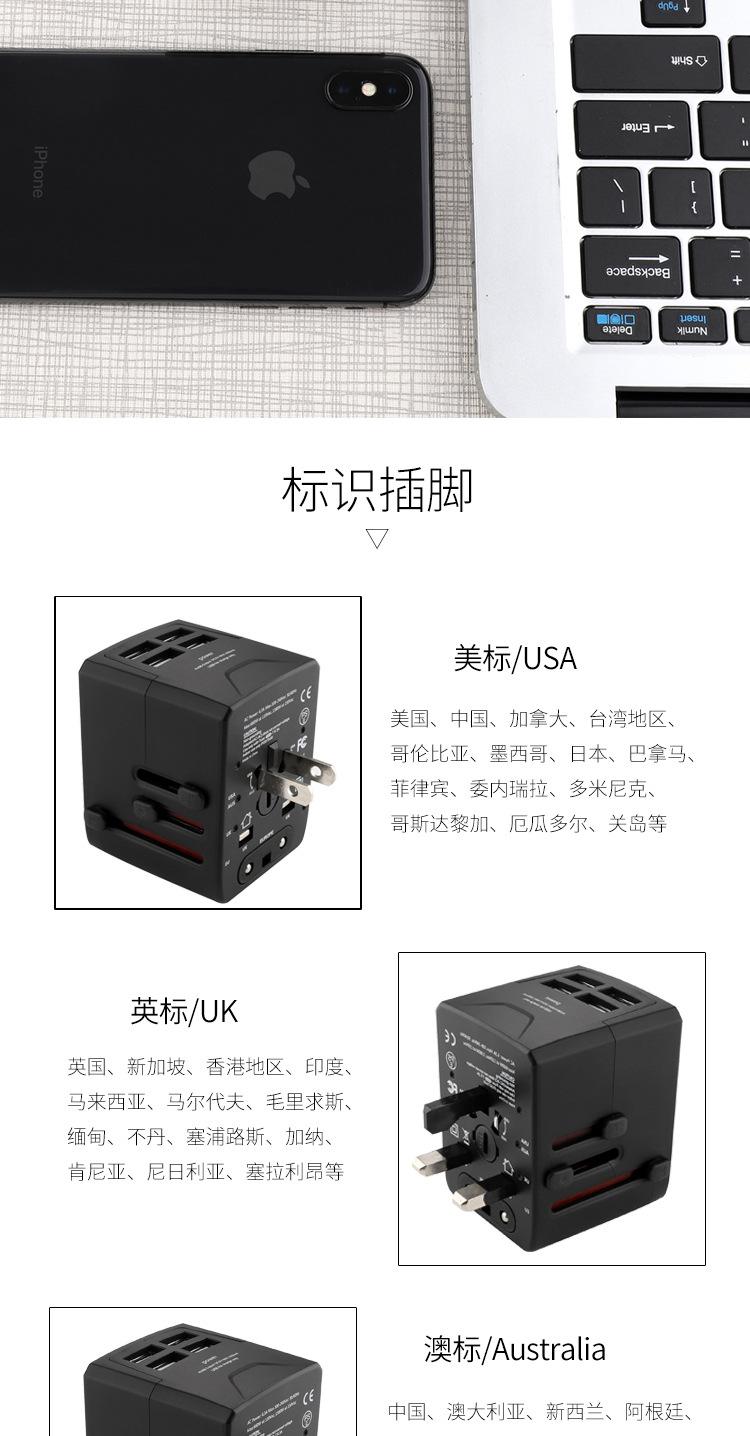 Bộ sạc đa USB mới Ổ cắm chuyển đổi đa năng .