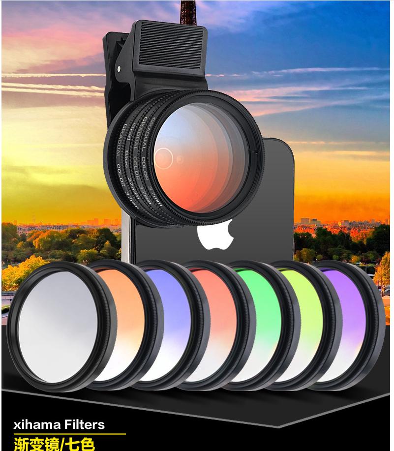Phiên bản nâng cao của ống kính điện thoại di động thiết lập bộ lọc gradient phân cực CPL góc rộng c